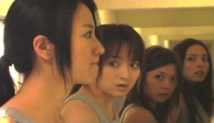 Chain Gang Girls #4 - Azusa,
