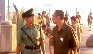 Chinese Midnight Express I #2 - Officer Shing (Peter Yung) and Siu Hong (Francis Ng)