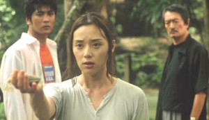 The Guys from Paradise #3 - Kôji Kikkawa as Kohei Hayasake, Nene Otsuka as Namie Mishima and Tsutomu Yamazaki as Katsuaki Yoshida