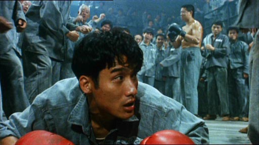 Island of Fire - Tony Leung as Andy Lau