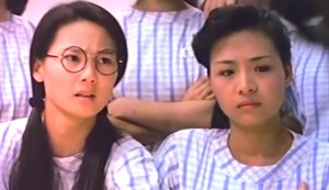 Jail House Eros #2 - Wong Wei Ma, and Amy Yip as Chesty