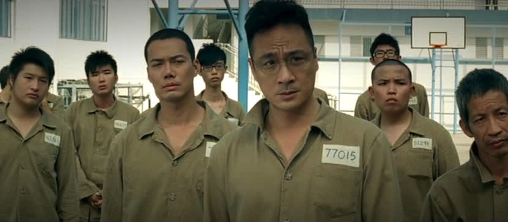 Laughing Gor 2 - with Michael Tse as Leung Siu Tong (Laughing Gor) and Francis Ng as Fok Tin Yam in foreground