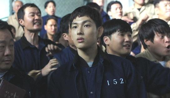 Si-wan Im as undercover cop in prison Jo Hyun-su