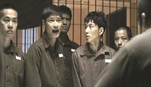 Imprisoned: Survival Guide for the Rich and Prodigal #4 - Gregory Wong as Nelson Yu (second from left) and Babyjohn Choi as Ng Jai or 'Roach' to his right