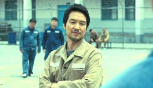 The Prison #3 - Han Seok-Kyu as Jung Ik-ko