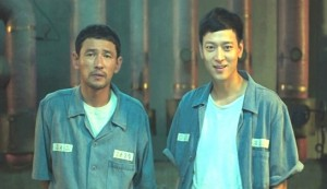 A Violent Prosecutor #3 - Jeong-min Hwang as Byun Jae-wook and Dong-won Kang as Han Chi-won