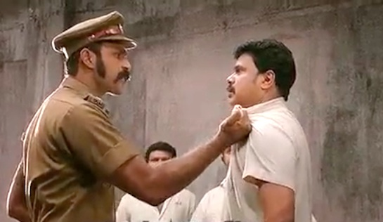 Welcome to Central Jail - x as Superintendent y and Dileep as Unnikuttan