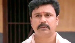 Welcome to Central Jail #2 - Dileep as Unnikuttan